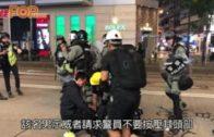 喬裝警將示威者按地打頭 被質疑行為涉酷刑