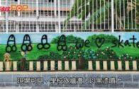 大角嘴小學外牆遭噴字塗鴉 警列刑毀調查