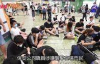 要求港鐵交代催淚彈事件 一男子葵芳站涉傷人被捕
