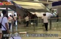 警方:元朗事件與荃灣商鋪  兩者不能直接比較