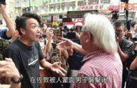 「光復元朗」遊行申請人鍾健平 大埔遇襲受傷