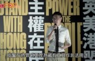 陳浩天稱機場出境時被扣留
