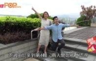 拍《臥底20》被認出 李尚正盧頌恩望再添食