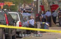 美國費城發生槍擊案  至少7名警員受傷
