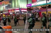 811被捕人拘留前已受傷 相信傷勢是激烈反抗所致