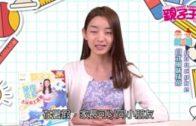 【8月12日親子Daily】  小朋友犯錯拒絕道歉?
