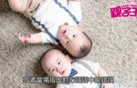 【8月27日親子Daily】 如何培養小朋友的聆聽能力?