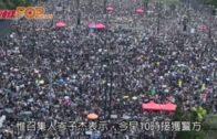 民陣831遊行及集會 警方發出反對通知書