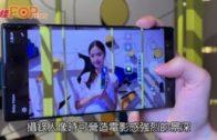 周五開賣  Galaxy Note10+影拍雙全