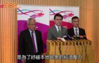 邱騰華指受美徵重稅影響 本港GDP或最多降05%