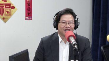 09-19-2019總編輯時間–誰在玩弄黃之鋒?