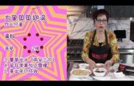 星廚房1-大象魚魚翅湯