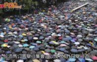 民陣擬周六晚添馬集會  10月1國慶日遊行