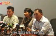 回應撤回決定 議員批林鄭不道歉不找數