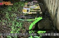 單車被掛上東鐵電纜 港鐵:列車或高速出軌