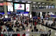 機場至博覽館站周六早上停運  機鐵不停九龍站及青衣站