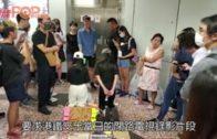 太子站因人群聚集關閉 示威者轉到站外高叫口號
