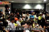 記者全副裝備出席記者會 記協會前發聲明譴責警方
