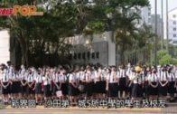 全港逾百所中學 學生校友築人鏈