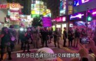 警方透過社交媒體澄清網上謠言