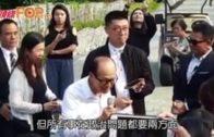 李嘉誠籲對年青人網開一面 林鄭拒評:應做更多更好