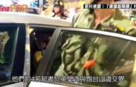 背包搜出切月餅餐刀 浸大學生記者北角被捕