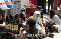 網民發起「稅局升級行動」 示威者稅務大樓內靜坐