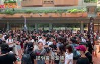 浸大生校內遊行 聲援被捕新聞系學生記者