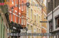 陶傑: 高價收購倫敦交易所  港交所未必成事
