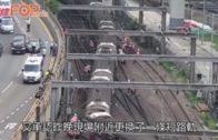 三卡車廂偏離路軌  劉天成:今或未能恢復服務