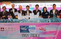 世界海岸賽艇錦標賽  十一月首度落戶維港