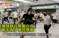 透過律師往警署自首 「飛天南」被控暴動