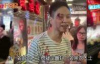 荃灣南豐中心外疑有打鬥  男子血流披面