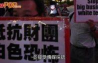 金融及銀行業工會集會 促匯豐撤回解僱決定