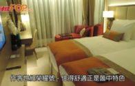 長江最大郵輪  世紀榮耀號啟航