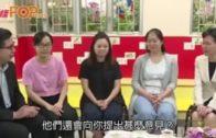 陶傑:林鄭抄老彭 對話平台乃舊酒新瓶?