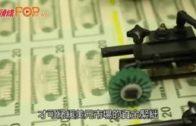 陸羽仁 :  金價將有深度回調