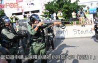 15歲男涉藏改裝傘等保釋被拒 旁聽市民聲淚俱下抗議
