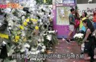 20男女拆太子站花壇 毀「連儂牆」阻記者採訪