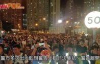 警九龍灣扣查巴士拘約30人 大批市民不滿到場抗議
