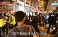 警方指元朗事件已拘31人  昨晚有記者包圍警員