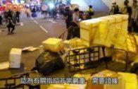 警方否認投汽油彈 昨晚行動中拘捕4人