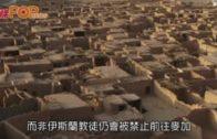 沙特發展旅遊業  向49國家地區發入境簽證