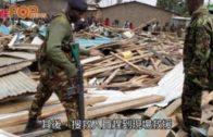 非洲肯亞學校倒塌 最少7學童死亡多人被埋