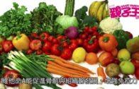 【9月18日親子Daily】八種小朋友增高必吃食物