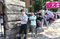 【9月23日親子Daily】4招助孩子有效完成功課