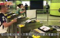 陳帆斥暴徒破壞鐵路設施 港鐵承諾保留太子站CCTV
