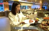 City Cafe 十蟹盛薈 海鮮自助晚餐