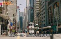 王菲獻唱《我和我的祖國》  MV今日發布