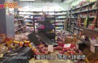 示威者縱火破壞荃灣商戶 搗亂零食店毀銀行櫃員機